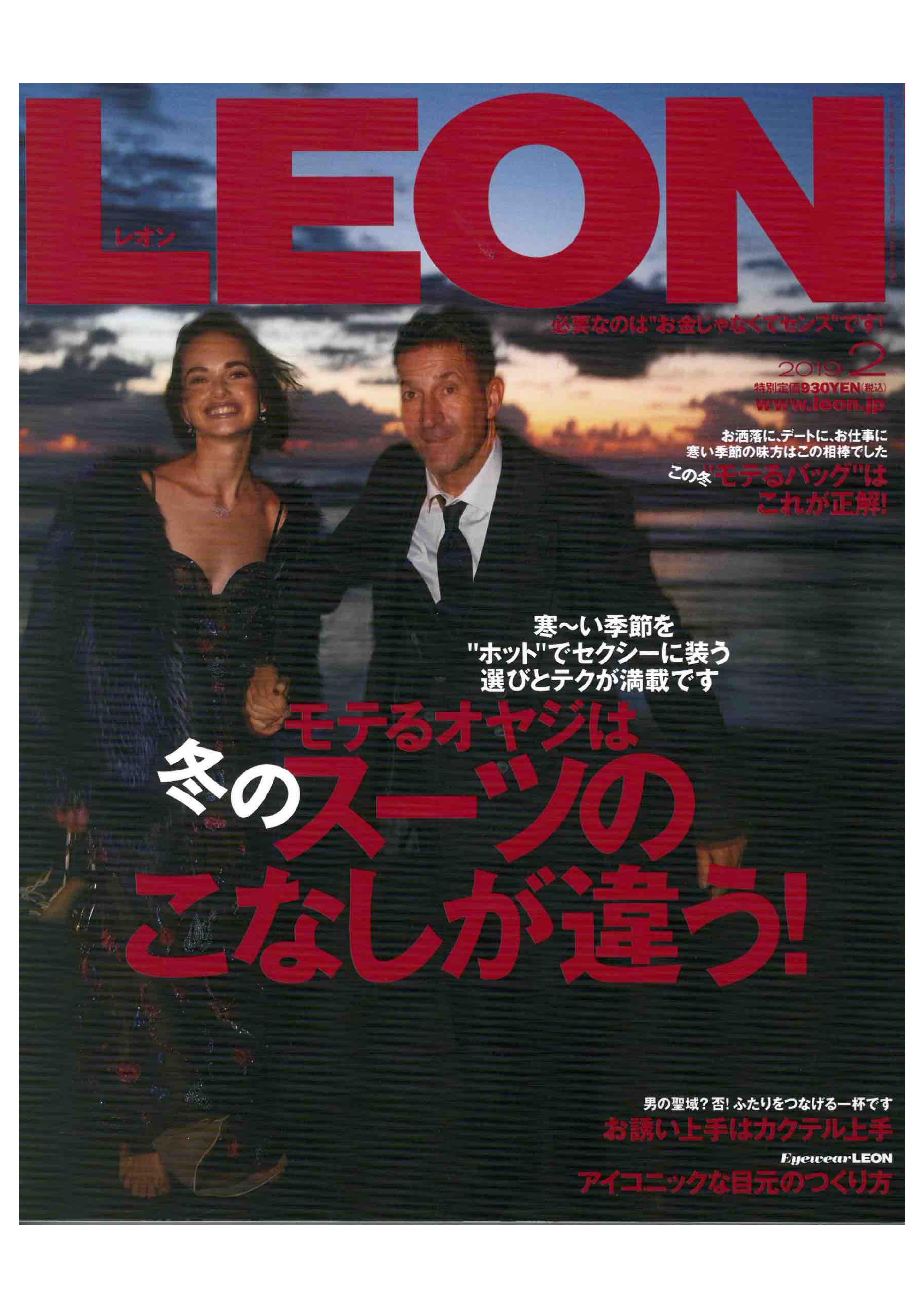 【メディア掲載情報】LEON 2019.2月号